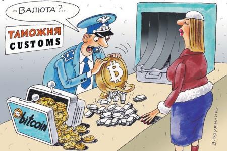 Криптовалюта Bitcoin завоевывает...