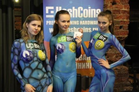 Bitcoin Conference Russia – 2 апреля