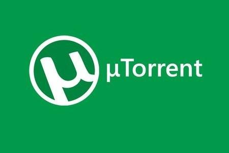 uTorrent стал добывать криптовалюту.