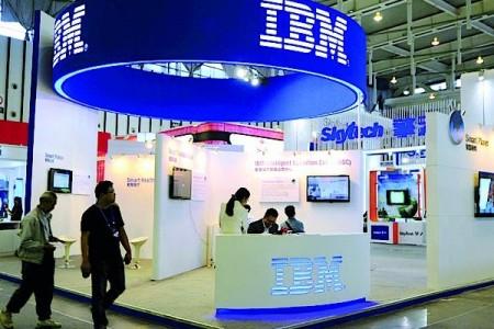 IBM разрабатывает свою криптовалюту