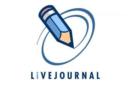 LiveJournal теперь принимает...