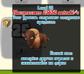 955e9-clip-23kb