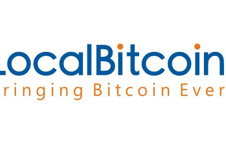 LocalBitcoins.com — безопасный...