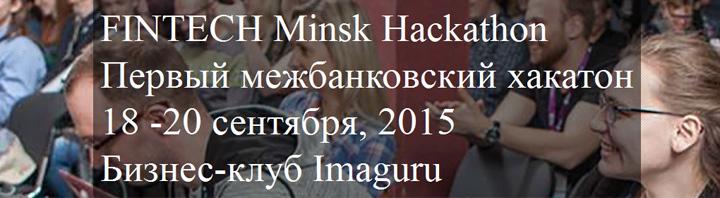 hackathon[1]