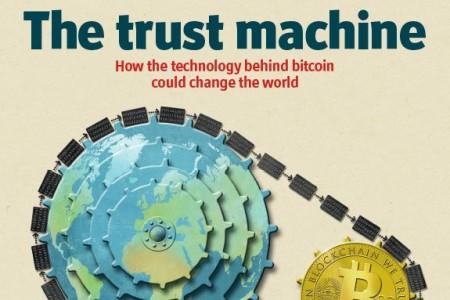 Будущее блокчейна и биткоин