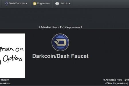 Кран бесплатных DASH монеток...