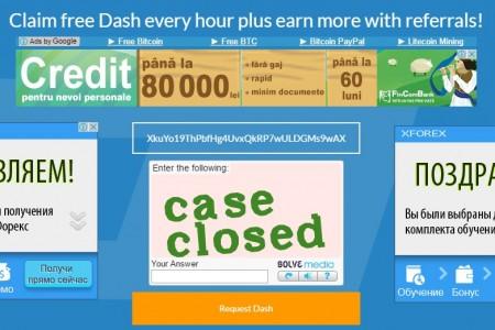 Бесплатные DASH-монетки...