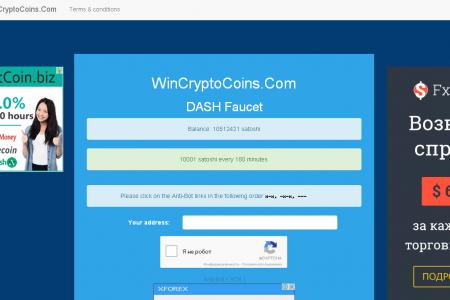 Собираем DASH-монеты с сайта...