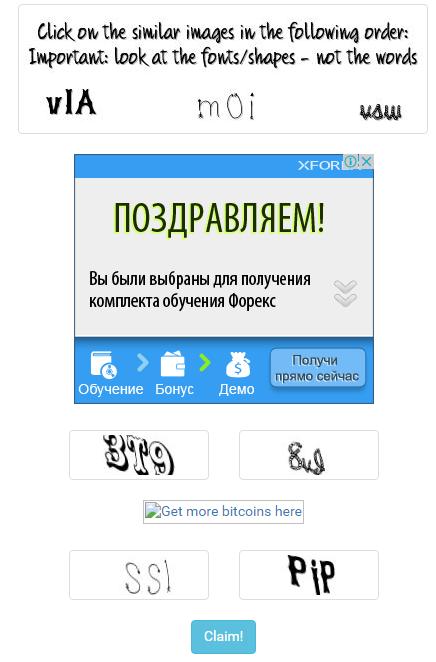 Screenshot_52
