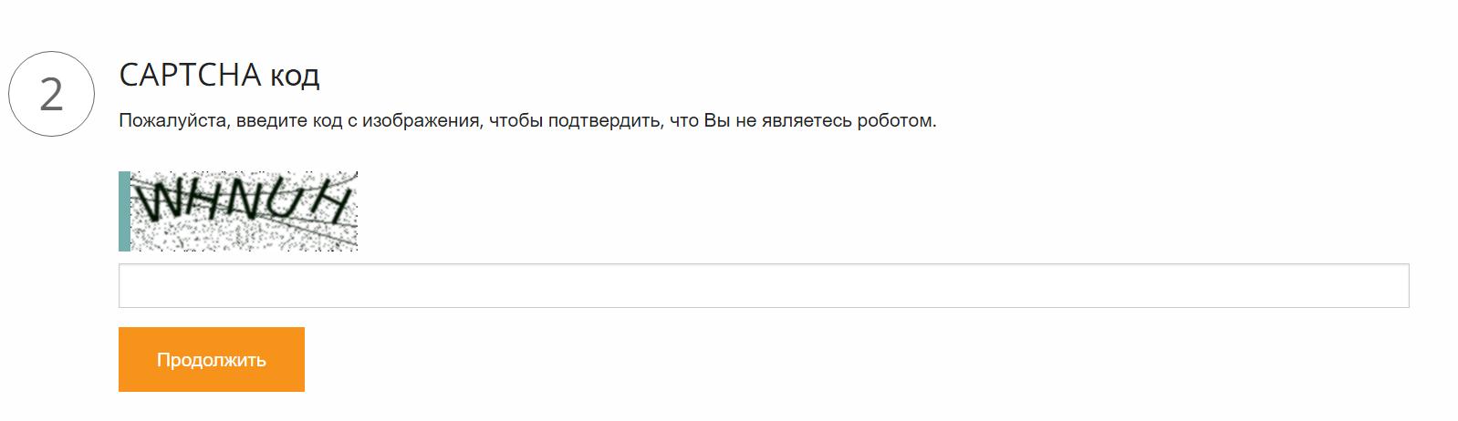 Screenshot_49