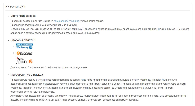 Screenshot_135