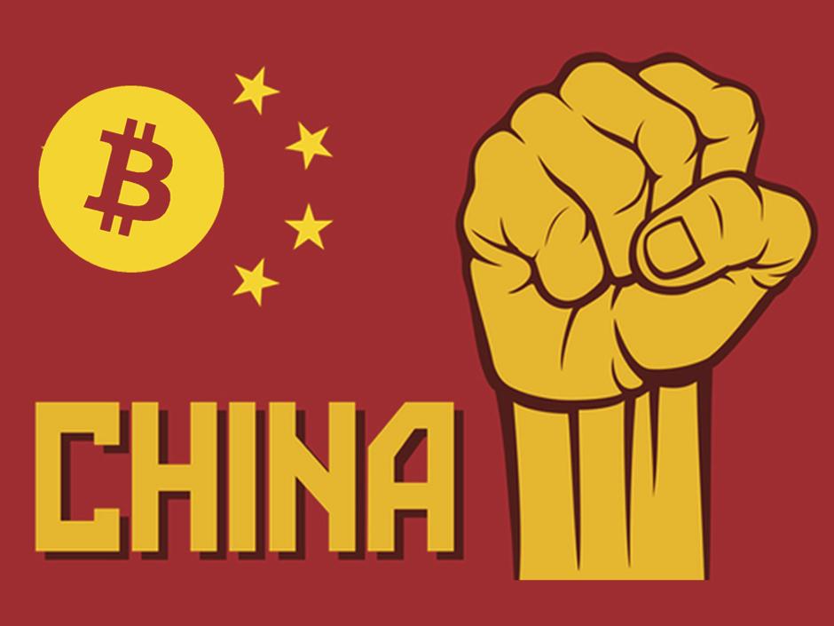 Bitcoin-China[1]