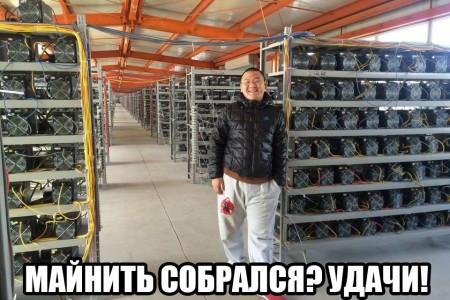 Курсы криптовалют падают:...