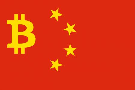 Криптовалютные биржи Китая...