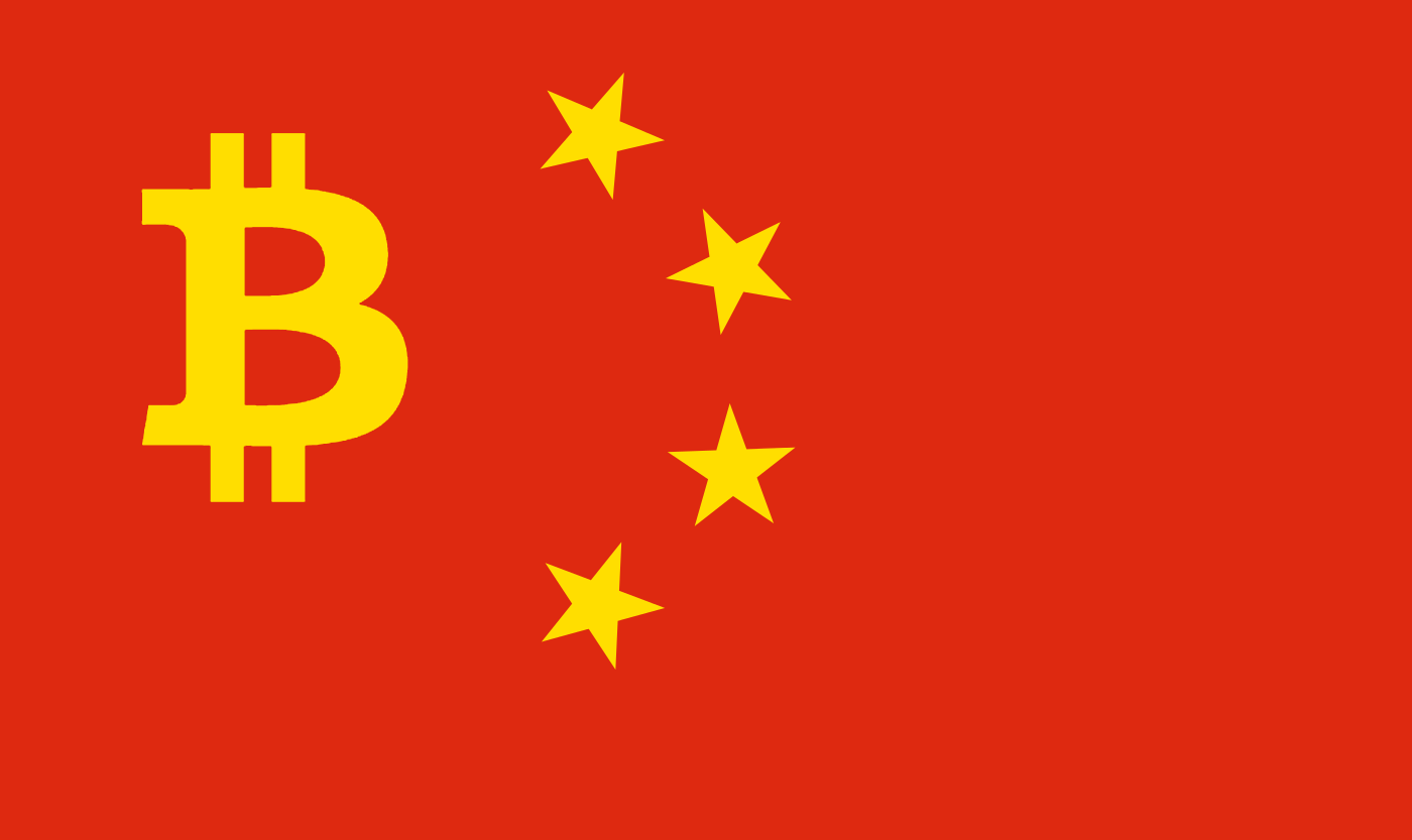 Власти Китая могут заблокировать доступ к криптовалютным биржам