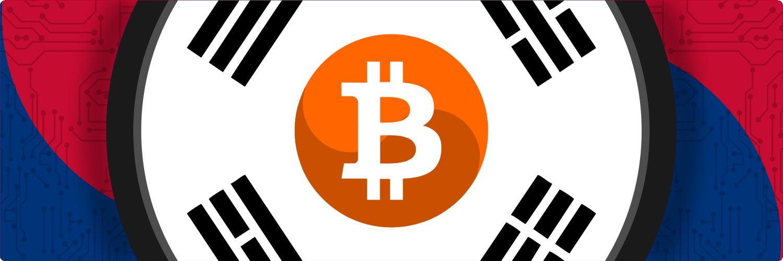 Juzhnaja_Koreja_obratila_vzgljad_na_Bitkoin