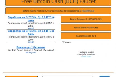 Собираем Bitcoin Cash каждые...