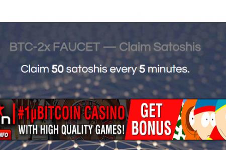 50 Bitcoin сатошей, каждые 5...
