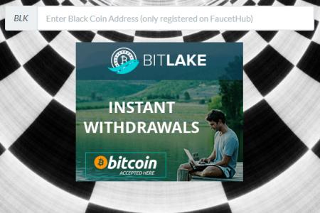 Пятиминутный кран BlackCoin