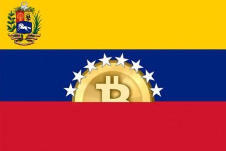 Один Венесуэльский боливар...
