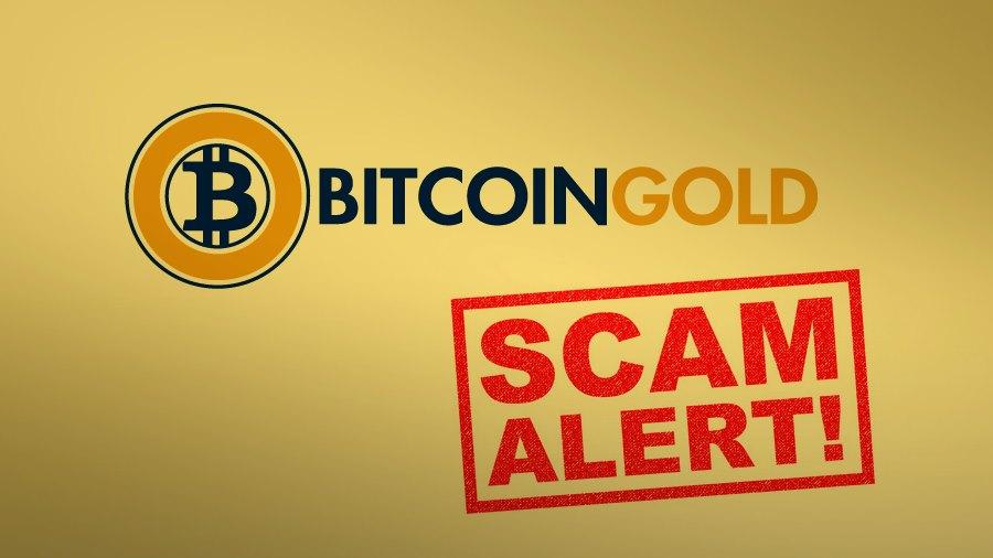 311017_bitcoin-gold-i-moshenniki_1[1]