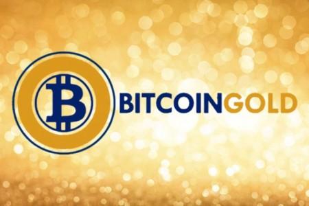 В ожидании Bitcoin Gold