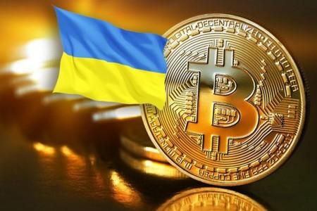 В Украине начался сбор...