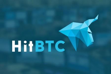 У биржи HitBTC возникли проблемы...