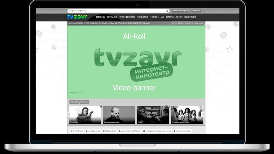 Онлайн-кинотеатр Tvzavr анонсировал...