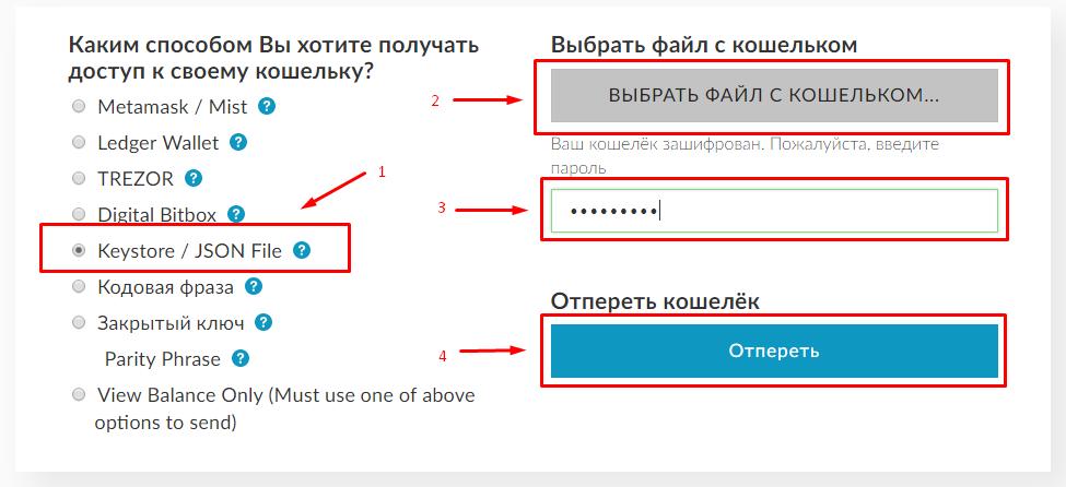 TXatrycTS-ako-sN-q0YIg (1)