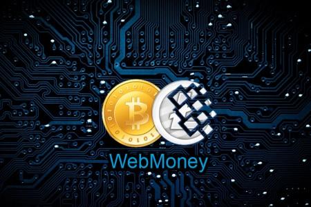 WebMoney добавила Litecoin