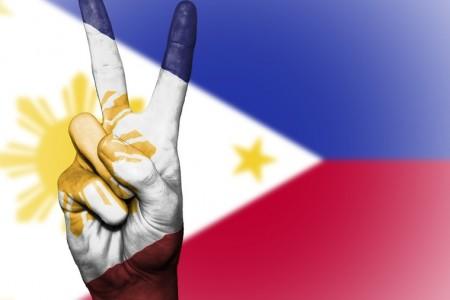 Филиппины разрабатывают...
