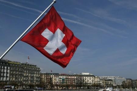 Швейцария рассмотрит возможность...