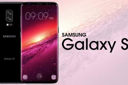 С помощью телефона Samsung...