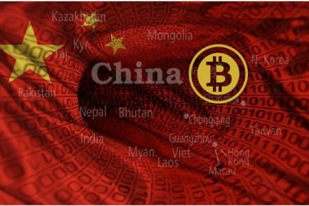 Китай рассматривает возможность...