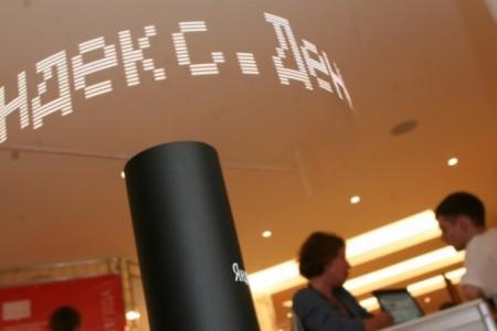 Глава Яндекс.Деньги: «Криптовалюты...
