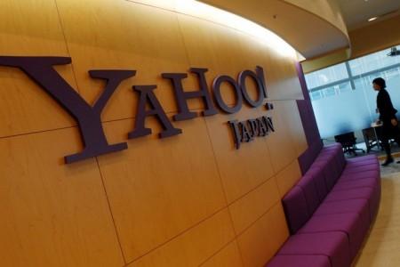 Yahoo Japan планируют запустить...