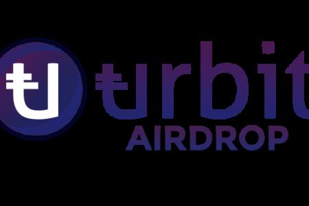 Airdrop URBIT: Революция Blockchain