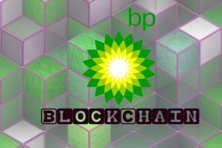 BP рассматривают возможность...