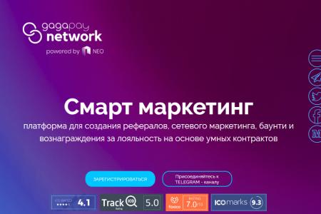 ICO GAGAPAY NETWORK. Краткий обзор