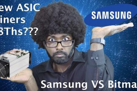 Война ASIC майнеров: Samsung...