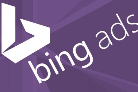 Поисковая система Bing запретит...