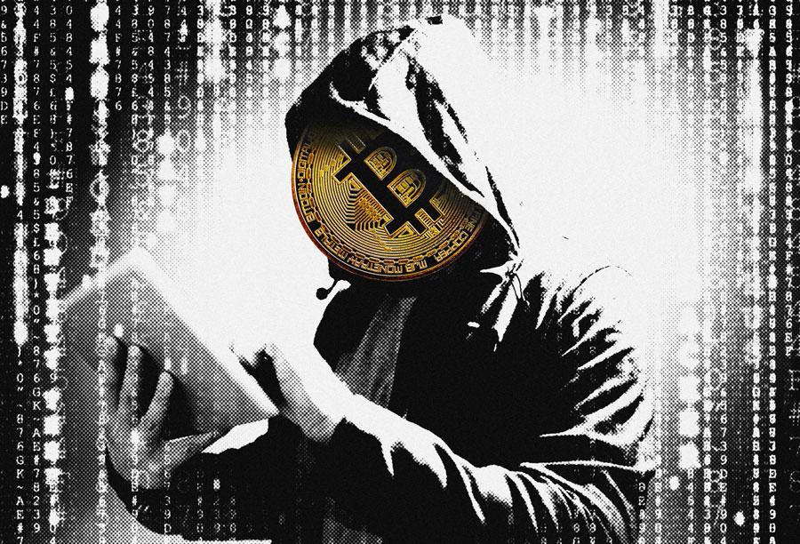 bitcoin_fraud[1]