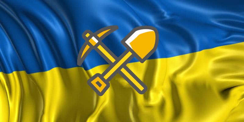 ukraine-mining-ua[1]