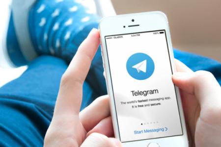 Telegram-бот обещающий бесплатные...