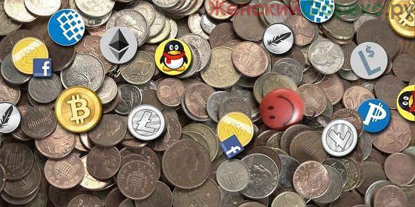 likvidnost-kriptovalyut-3[1]