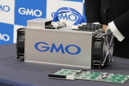 GMO запускает в разработку...