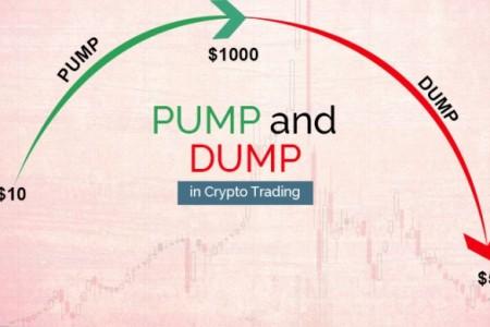 Схема Pump and Dump и сколько...