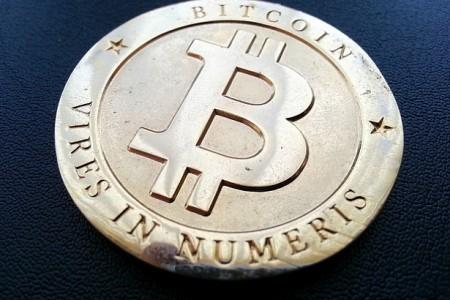 Глава криптовалютной биржи...
