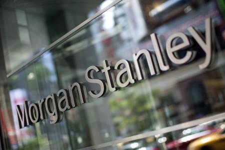 Morgan Stanley назвал биткоин...